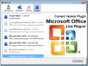 MS Office® Plug-in